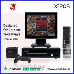 12in Hospitality EPOS System for Cash Register Till For Chinese Takeaway