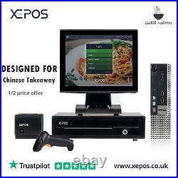 12in Takeaway EPOS System for Cash Register Till For Chinese Restaurant/Takeaway